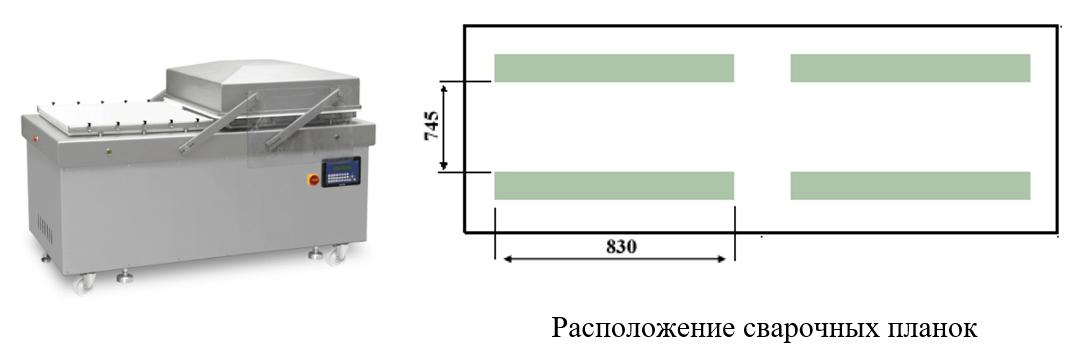Двухкамерная вакуумная упаковочная машина PP30