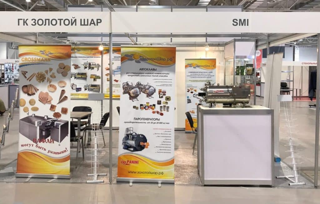Выставка FoodTech в Краснодаре стенд В419 (Зал 2).