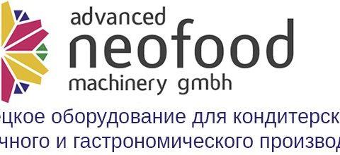 neofood machenery gmbh