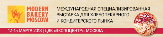 https://dikon.ru/images/2018/520x120.jpg