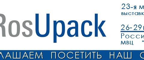 RosUpack 23 2018