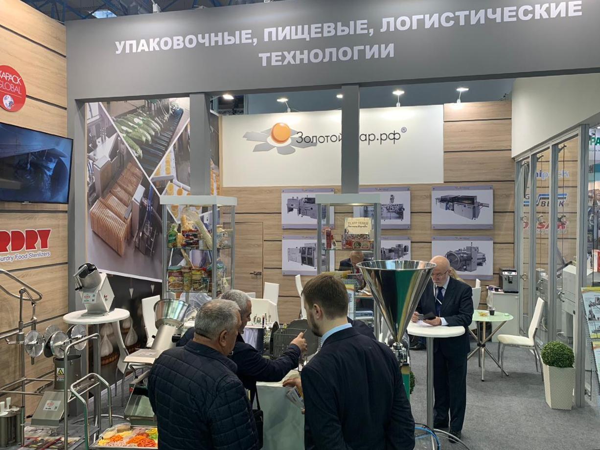 Группа Компаний Золотой Шар на выставке Агропродмаш 2018 (8-12 октября): фотоматериалы